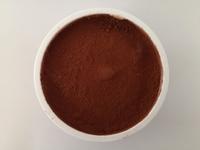 セブン「限定」トップス「チョコレート氷」が美味しい。あのチョコケーキが「氷」になったぞ!