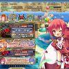 【kogasanaの花騎士日記!】ブログ紹介のページです!