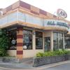 「A&W」(名桜店)の「チキンモコ+スーパーカーリーフライ」 550+0(無料クーポン)円 #LocalGuides
