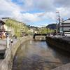 【関西おでかけ】かに旅行の翌日、子連れで城崎温泉に行ってきました!