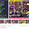 【MADNESS SALE】まるでLEGO!「都市、飛行場、戦場、人物」など10種類の人気アセットが1つのパッケージになったローポリ3Dモデルパックが過去最安値を更新!「Simple World - Volume One」(日替わりセール 5月2日15:59終了)Vol.4