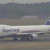 日本貨物航空は2回の『航空事故』を修理せずにしばらく運航!国交省には軽微と事実と異なる報告!!