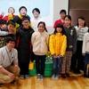 2019/12/07(土) 地域共創プログラミングワークショップ 第1ステージ の2つ目,<猿払会場> を実施しました