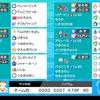 【S10シングル構築】秋限定バニリザハッサム【最終749位/レート1922】
