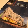 オリックス不動産投資法人から第30期の分配金と報告書が届きました!(2017年2月期)