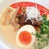 【静岡ラーメン】藤枝「駅南 八っすんば」で「ごまみそ坦々麺」をいただく!