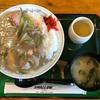 スワロー会館の「中華飯」 (全メニュー写真付き)