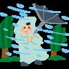 タイは夏の嵐にご注意(タイ気象局発表)