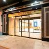 【日本ガイシホールのライブ泊】名古屋笠寺ワシントンホテルプラザに宿泊した感想