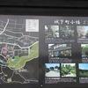 2019.07.14 城下町小幡・楽山園