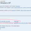 17. Sonic Ether's Unbelievable Shaders 導入