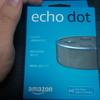 AmazonのAIスピーカーEcho Dot買ってみた!