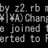 (77)require,require_relativeメソッドでライブラリを読み込みましょう