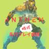 ANTHEM(PC版) - 先行プレイ感想(略式)追記あり