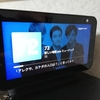 "新しい地図もエビ中もいつでも呼び出せます:スマートスピーカー「Echo Show 5」レビュー② You can listen to Atarashii Chizu, Ebichu and so on anytime: The second review of the smart speaker ""Echo Show 5"""