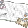 共働きのためのシンプルかつモメない家計管理