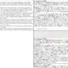 新Google翻訳のAPIを試す(4)