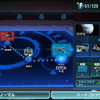 スターウォーズ 銀河の英雄攻略#5 シップ解除