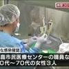 山鹿市民医療センター職員など新たに3人の感染