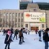 ソウル広場スケート来月開場