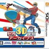 セガ3D復刻アーカイブス2発売決定!新作は「パワードリフト」!