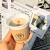 毎週土日は青山ファーマーズマーケットへ!11月12・13日はAoyama Sake Flea vol.5。凡ジュースでチャイ風甘酒をいただきました!