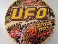 日清焼そば「UFO」スパイスキーマカレー焼そばが本格的な美味しさ!この旨さはヤミツキになる予感。