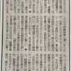 広島 原爆慰霊碑 「過ち」って? 違和感があります 2021.8.6