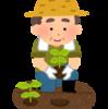 日本農業実践学園の研修コース体験談