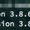 グローバルにインストールしたgulpをバージョンアップする