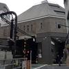 言い訳の東京旅行三日目(8)。鍋島松涛公園から神泉駅。京王井の頭線に乗りたい
