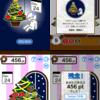 クリスマス用ソリティア「SoloXmas」がiOSでリリースされました。