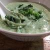 ルッコラ豆乳汁麺
