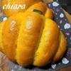 まだハロウインに間に合う?!ちぎりパンになったかぼちゃパン