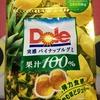 63日目 ドールグミ(実感パイナップル)