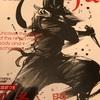 忍者本! 英語訳つき忍者入門!An introduction to Ninja