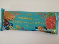アンディゴ「タピオカウーロンミルクティアイスバー」を食べると台湾に行きたくなる件。