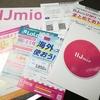【日本一時帰国】IIJmioを使っています。