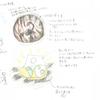 バイノーラルビートを使って『中年の危機』の冥王星をイラストで描いてもらった