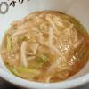 【食べログ】ミシュランシェフがおくる本格中華料理店!中華バルサワダの魅力を紹介します!