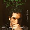 「ジョン・F・ドノヴァンの生と死」(2019)