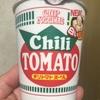 日清食品  カップヌードル チリトマトヌードル  食べてみました