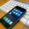 iPhoneに外付けキーボードという発見でモブロガーである私のブログ執筆が加速する!