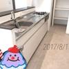 WEB内覧会 二階キッチン