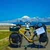 【バイク自転車】日本一周中に必ずやるべきこと10選+2個