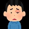 子育てで感じた関西人の東京カルチャーショック①メバチコが通じない