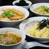 【オススメ5店】大井町・中延・旗の台・戸越・馬込(東京)にあるラーメンが人気のお店