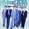 【共著】NCT DREAMという青春よ永遠なれ THE DREAM SHOW【超特大ライブレポ】