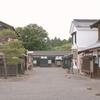 松前藩屋敷に行ってきました
