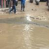 雨季の発展途上国の道路の舗装状況「タメル」地区